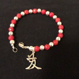 Jewelry - 🆕☯️ Bracelet☯️🆕